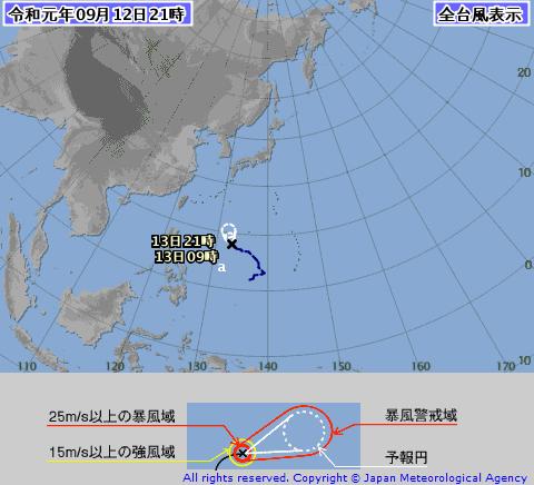 台風16号 進路予想 2019