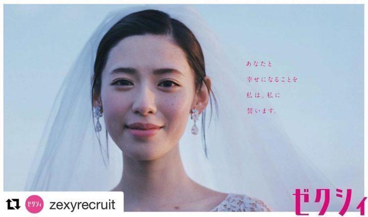 ゼクシィ cm 女優 最新