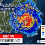 台風15号 被害状況 千葉県