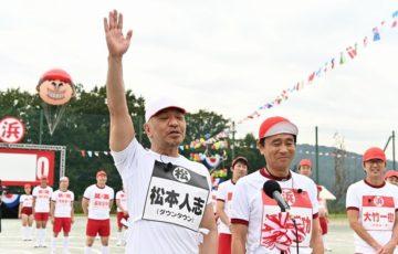 紀三郎 代表取締役 才賀