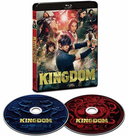 キングダム 映画 dvd