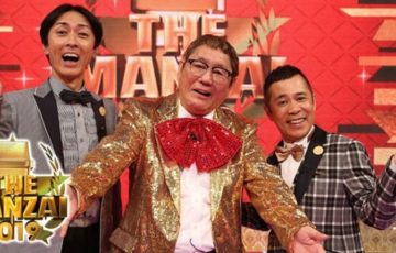 the manzai 2019 出演者